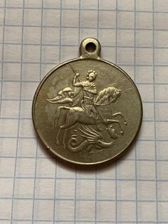 Медаль «за храбрость» 4 степени БМ (без номера)