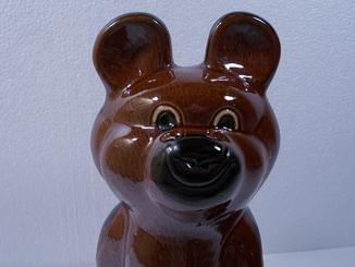 Олимпийский мишка СКК, копилка 27,5см.