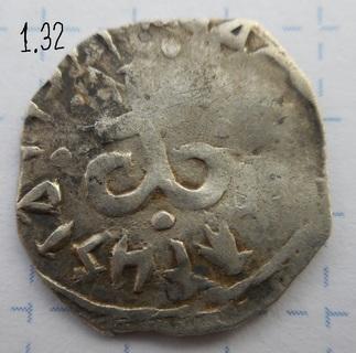 Монета Александра Патрикеевича Стародубского , RRR