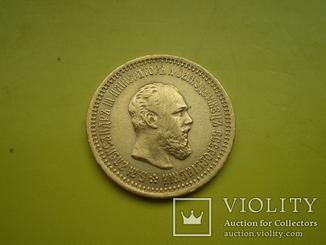 5 рублей 1889 г.