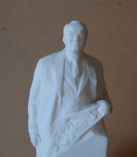 Королев, награда от обкома партии(КПСС)