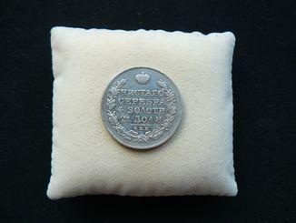 1 рубль 1823