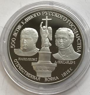150 рублей 1991 год СССР платина 15,55 грамм 999'
