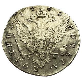 Полтина 1765 года.