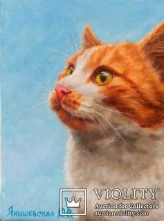 """Рыжий"" масло/холст на картоне 18*24, год 2016, автор Янишевская Ю.В."