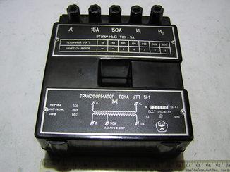 Трансформатор тока УТТ-5М.