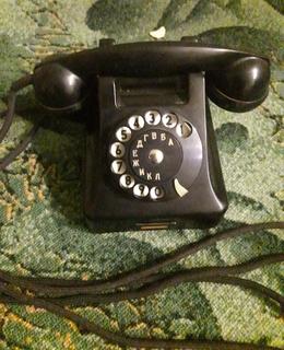 Телефон ELEKTRIM ЦБ-491/Б/1,5