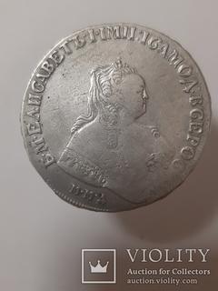 Рубль 1751 ММД