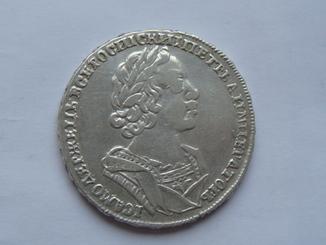 Рубль 1725