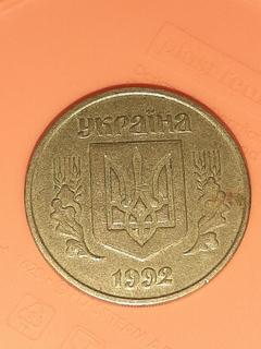 50 копеек 1992г. Луганский чекан английскими шт.