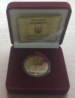 100 гривень 2007 року. Острозька Біблія. Золото 31,1 грам. № 0000004