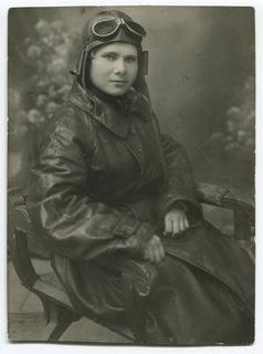 Летчица Наташа. г. Балашов. 1932 год.