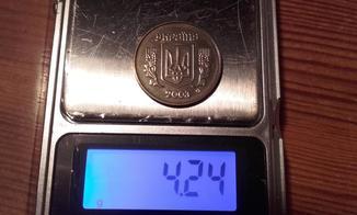 Монета 50 копійок 2003р. UNC
