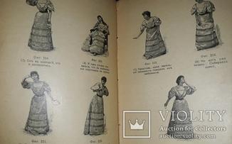 1909 Искусство мимики