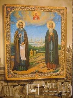 Каталог ікон покровителів пасічників Св.Зосима і Св.Саватія