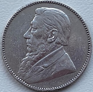 ЮАР 1 шиллинг 1897 год серебро