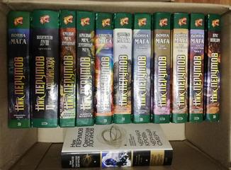 25 книг Ник Перумов