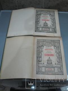 Две книги Пушкин, А. С. Полное собрание сочинений   С. А. Венгерова. , 1907 и 1911 года.