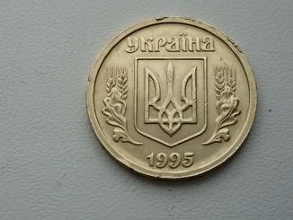 1 гривна 1995 года,плюс Бонус 1гривна 1996 года 14шт.