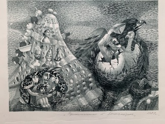 «Мюнхавзен» 57,5x45 Юрій Чариишніков 1983