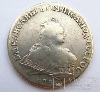 Рубль 1752 р. спб