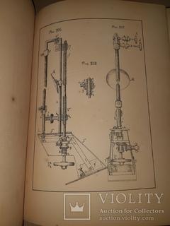 1888 Чертежи к электрическому освещению