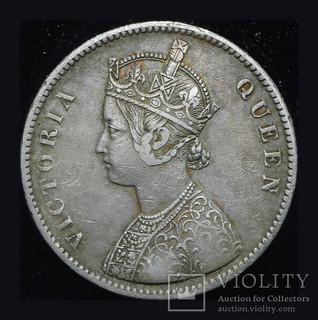 Британская Индия рупия 1862 серебро