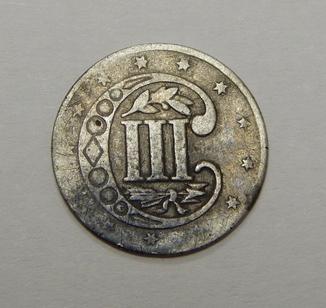 3 цента, 1857 г США