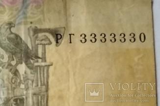 1 гривна 2011 года (РГ 3333330)