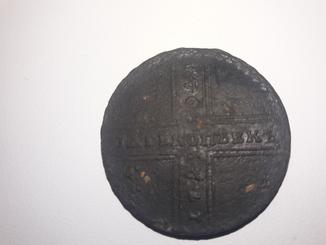 5 копеек 1729 года.Крестовик.