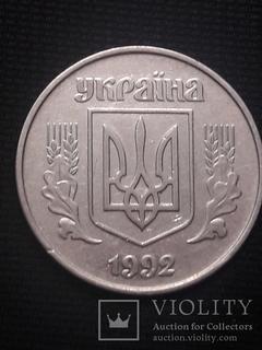 5 коп 1992  с узким гербом. 2БАм.