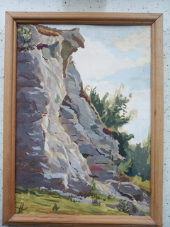 Пейзаж. Приндюк Афанасий