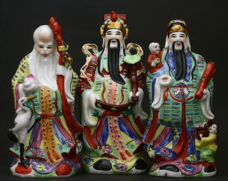 Старцы. Китайская фарфоровая статуэтка