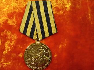 Медаль.За восстановление угольных шахт Донбасса.