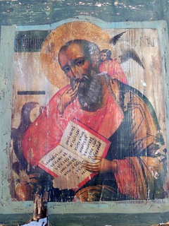 """Копія ікони """"Апостол Иоанн Богослов в молчании"""""""