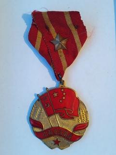"""Медаль """"Китайско-Советская дружба"""""""