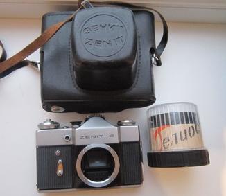Фотоаппарат Zenit-В +новый объектив Гелиос 44-2 С паспортом.