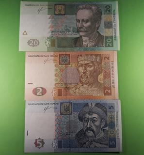 2, 5, 20 гривень 2013г Соркин