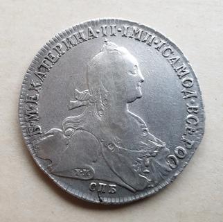 1 рубль 1774 год