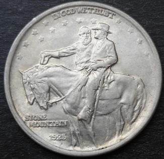 США, 1/2 доллара ( 50 центов )1925 г. Мемориал Стоун Маунтин, UNC