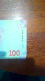 100 гривень №5555550