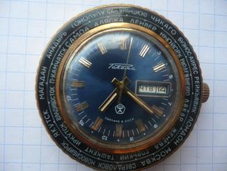 Часы Ракета, города.