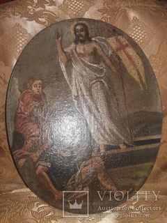 Воскресение Христово - Восстание из Гроба