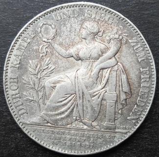 """1 талер """"Победный"""" 1871 года, Людвиг II, Бавария."""