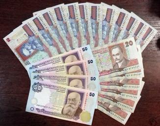 Боны Украины 10, 20 и 50 гривен, aUNC
