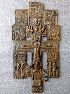Киотный крест с предстоящими и избранными праздниками