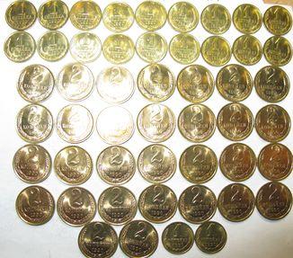 50 монет 1990г. :1коп 20шт;  2коп 20шт. UNC С банк. мешка