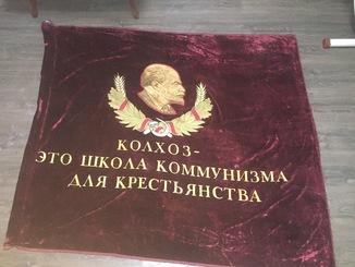 Знамена Леніна бархат 163/136 + бонус вымпелы