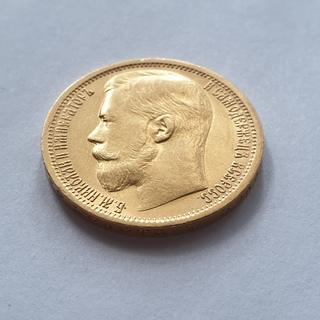 15 рублей 1897    А Г