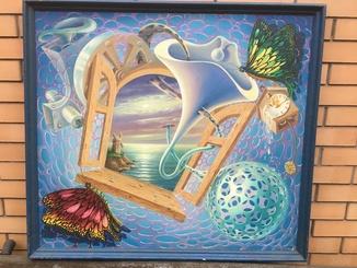 Цветные сны.В.П.Шутка 80х90см.1998